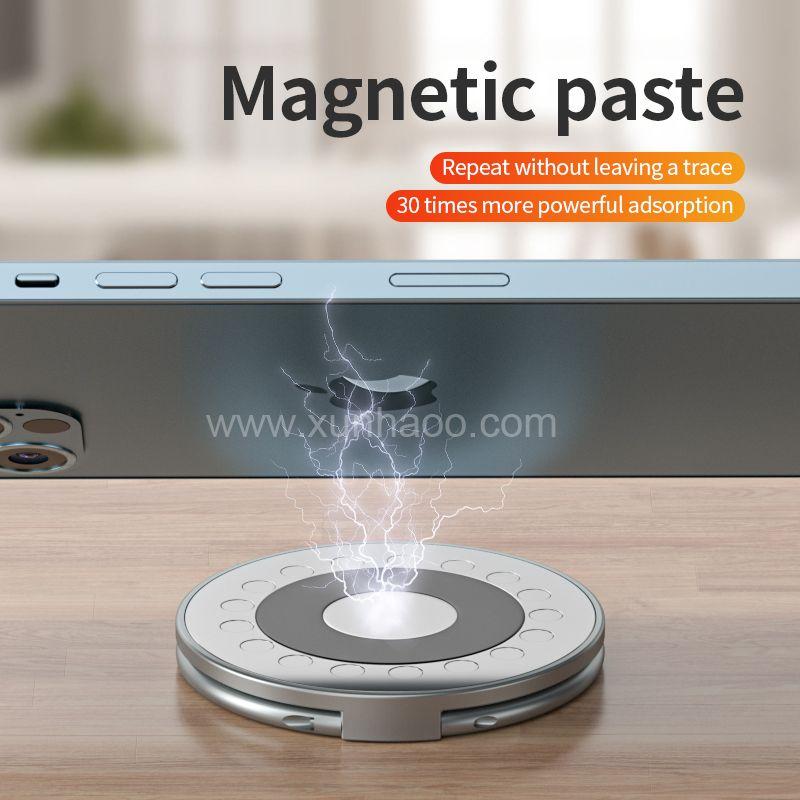 Ring-shaped magnetic Magsafe aluminum alloy mobile phone holder